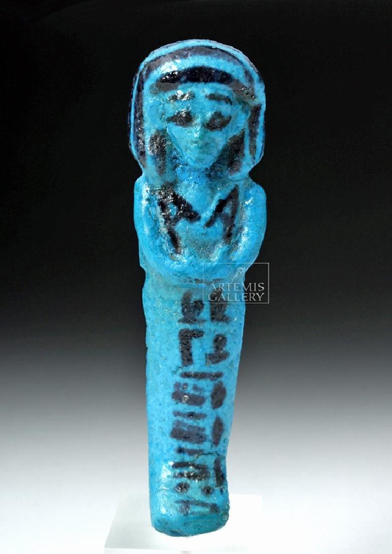 Egyptian 22nd Dyn. Turquoise Glaze Ushabti - Amenemope