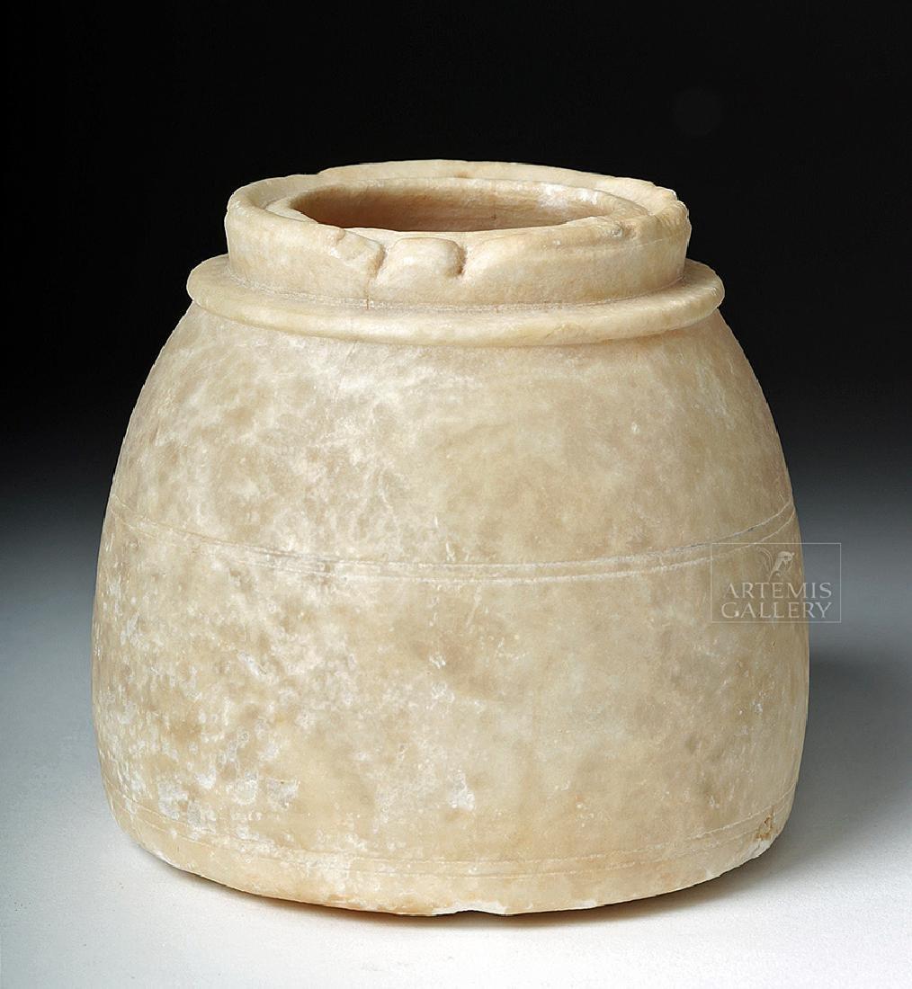 Egyptian Alabaster Vessel with Decorative Rim