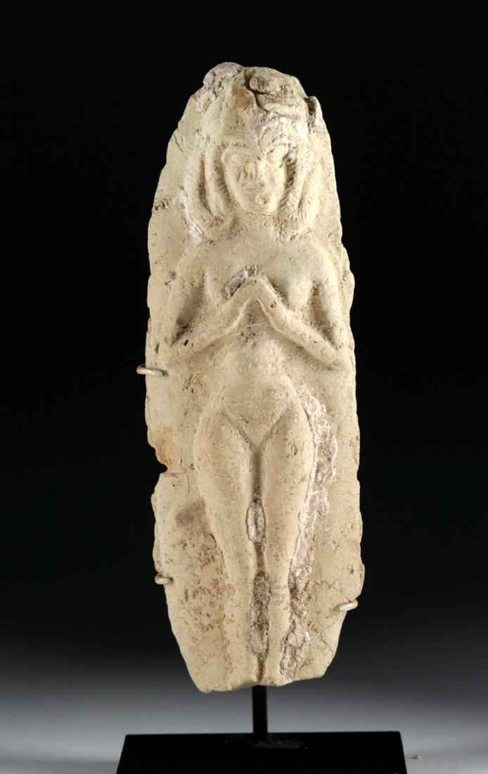 Near Eastern Goddess Astarte Relief Plaque