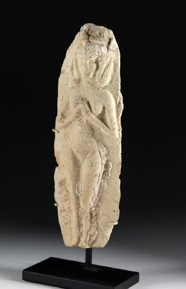 Near Eastern Goddess Astarte Relief Plaque - 2