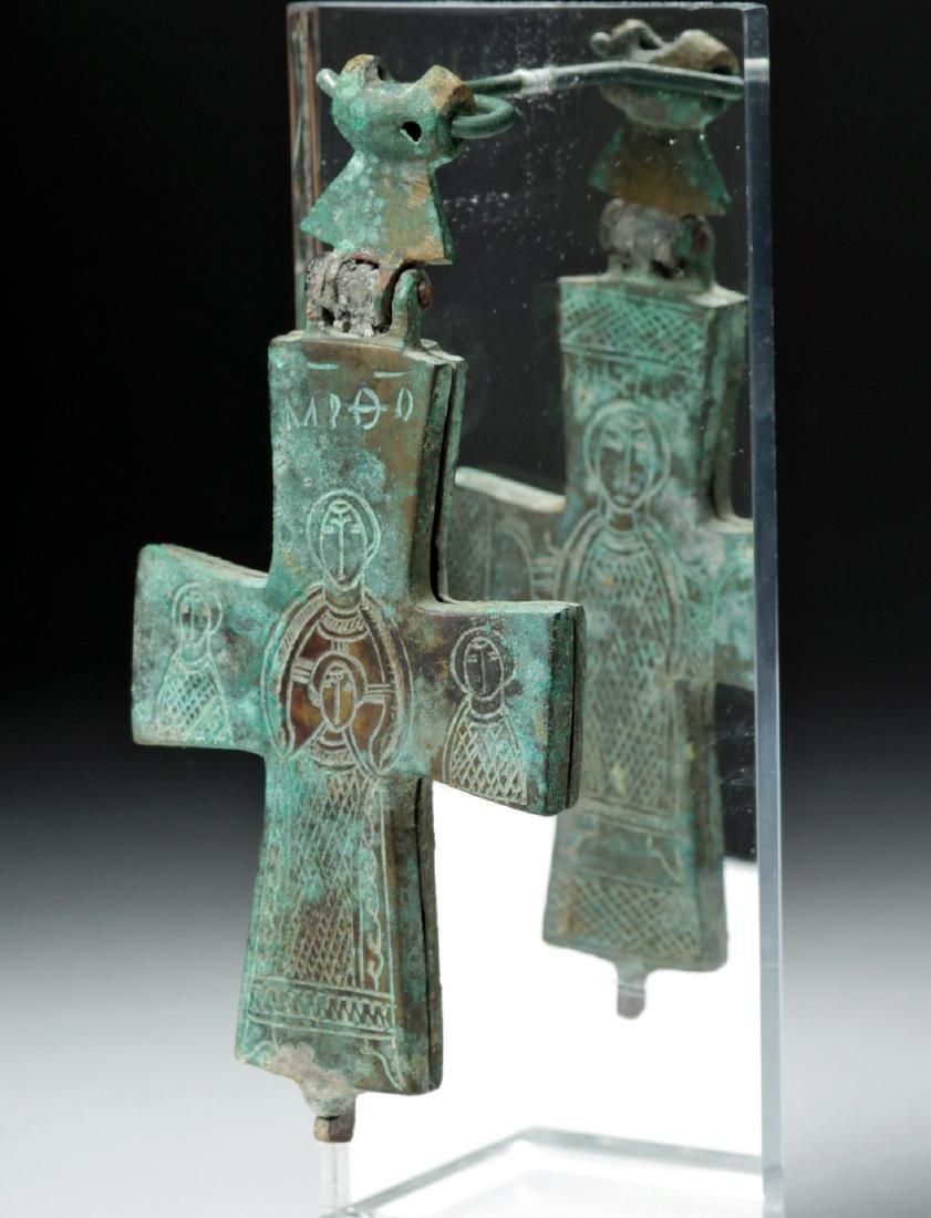 7th C. Byzantine Bronze Enkolpion Reliquary Cross