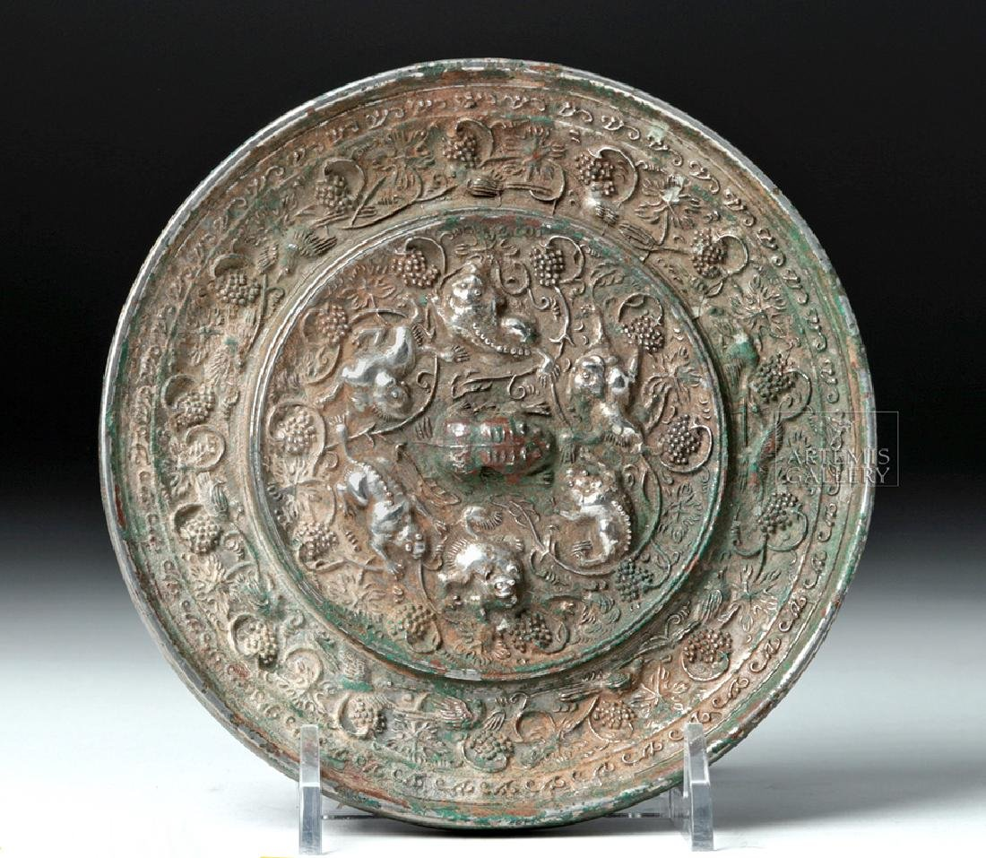 Very Fine Chinese Tang Dynasty Silvered Bronze Mirror