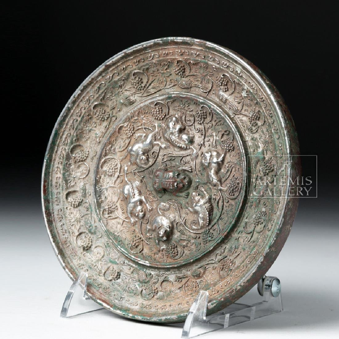 Very Fine Chinese Tang Dynasty Silvered Bronze Mirror - 2