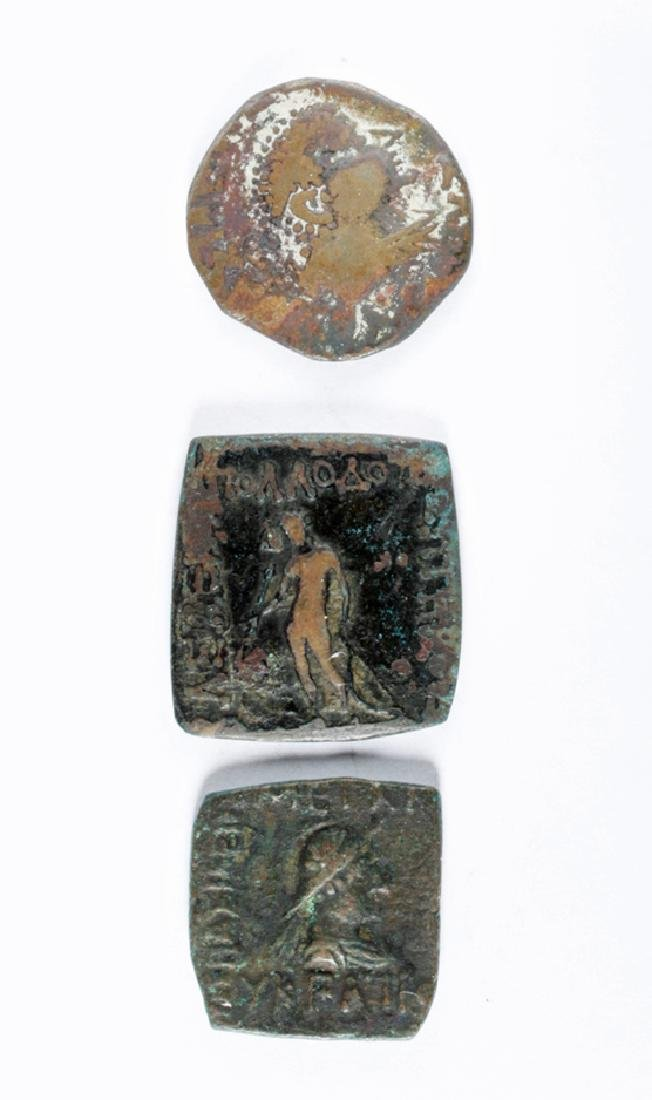 Lot of 3 Ancient Bactrian Bronze Coins - 2
