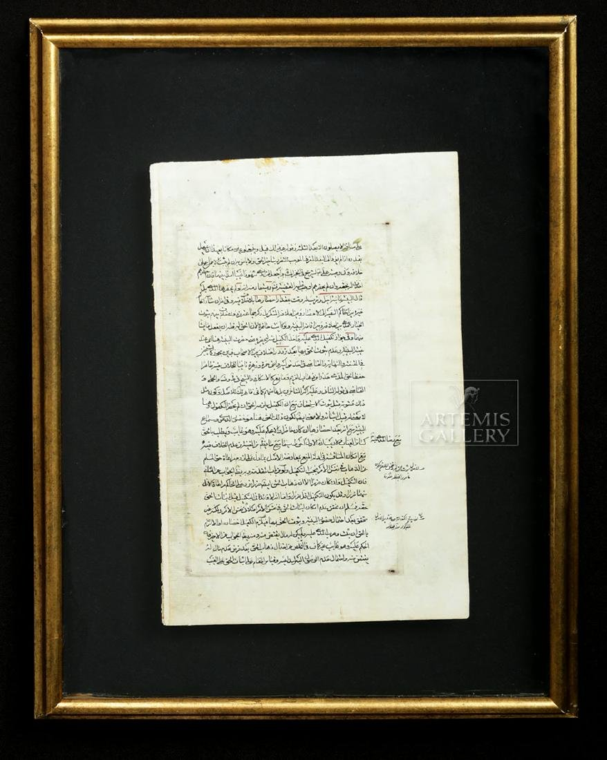 Framed 18th C. Persian Illustrated Manuscript Page