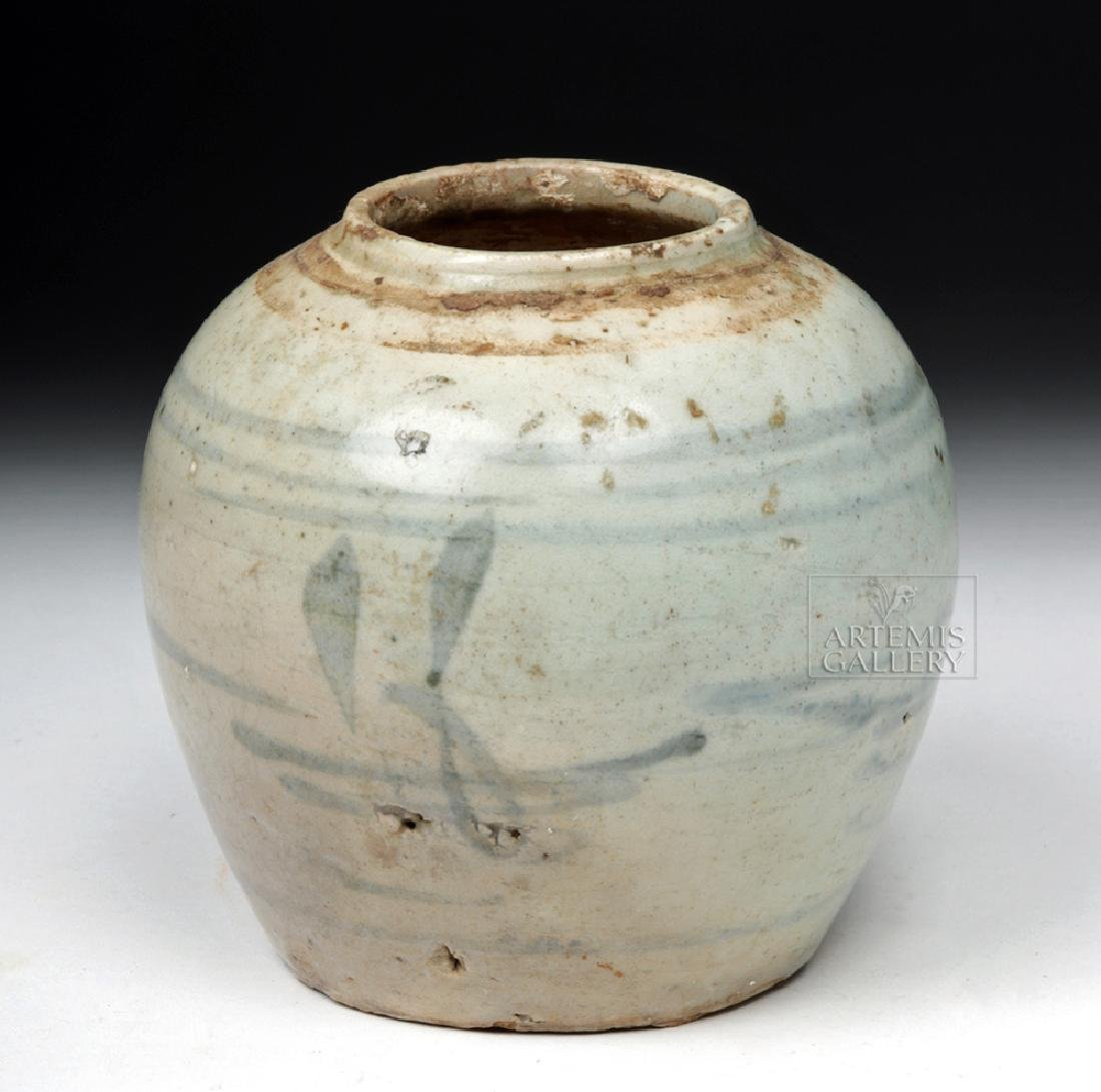 Chinese Ming Dynasty Pottery Vessel