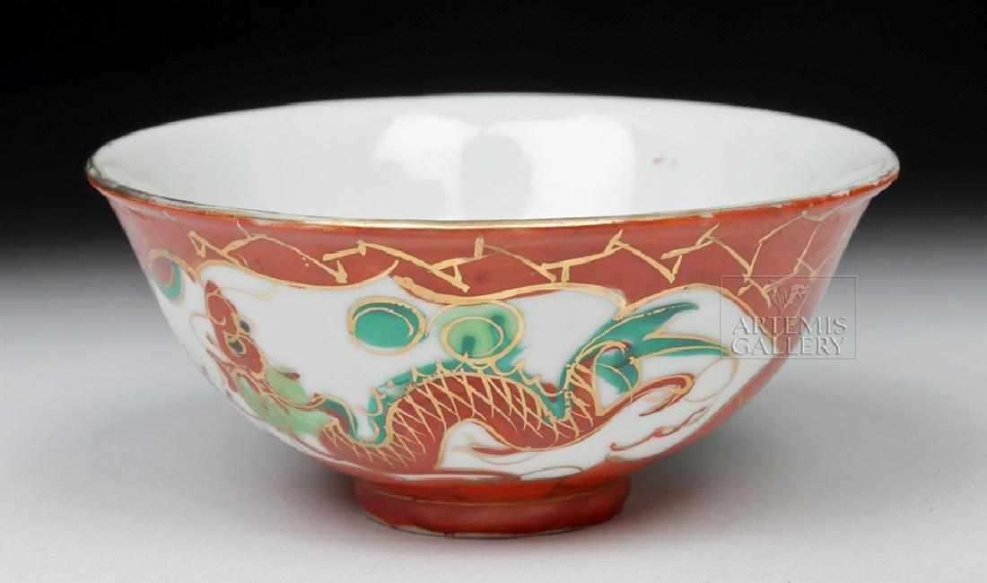 Early 20th C. Japan Porcelain Tea Cup, Dragon & Phoenix