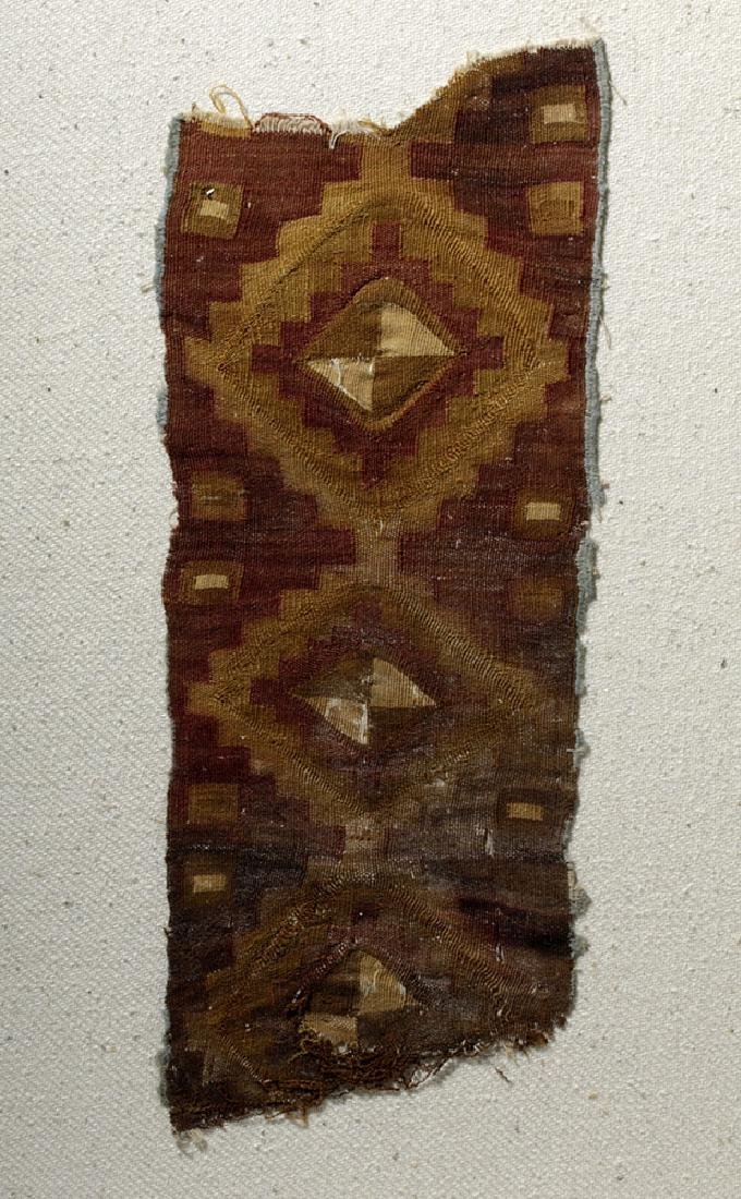 Chimu Textile Panel - Geometric Patterns - 2