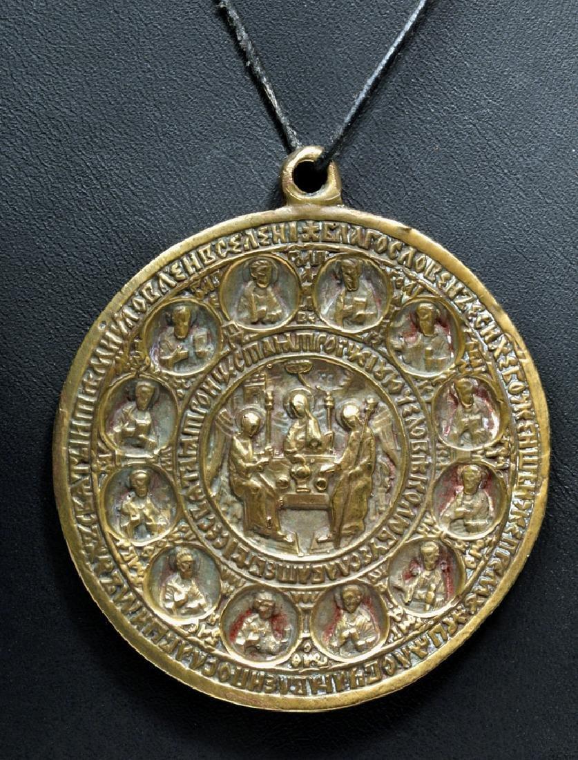 19th C. Bronze Russian Medallion Icon - Holy Trinity