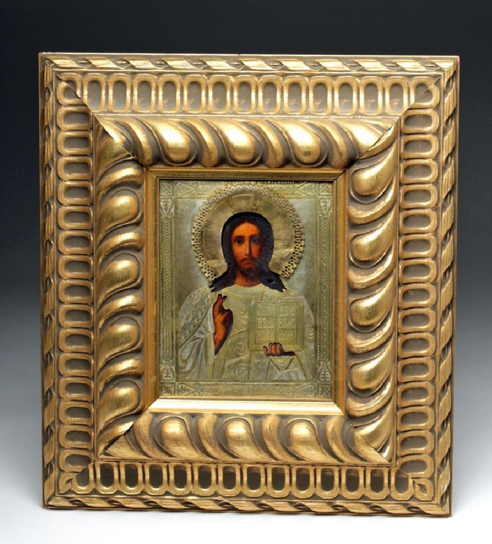 19th C. Russian Icon w/ Brass Oklad - Pantokrator