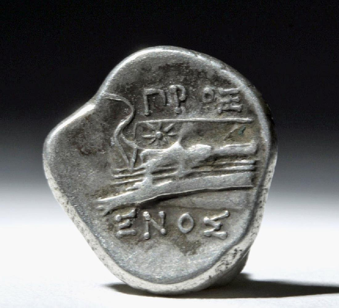 Greek Bithynia Kios AR Silver Hemistater Coin - 325 BCE - 3