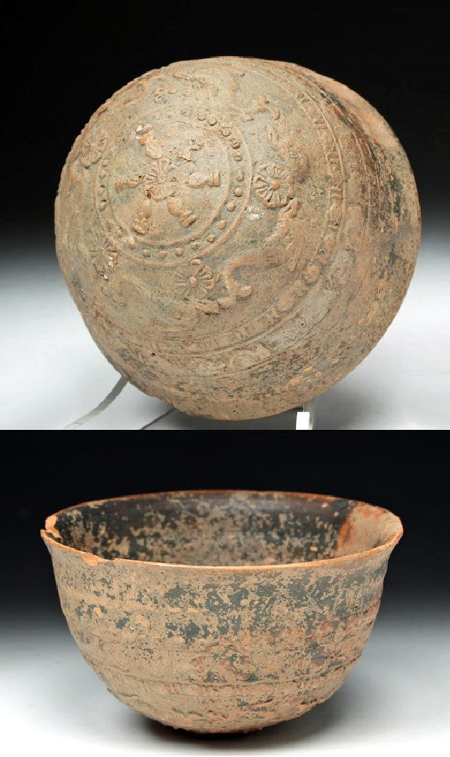Decorated Greek Megarian Pottery Bowl - Dolphins
