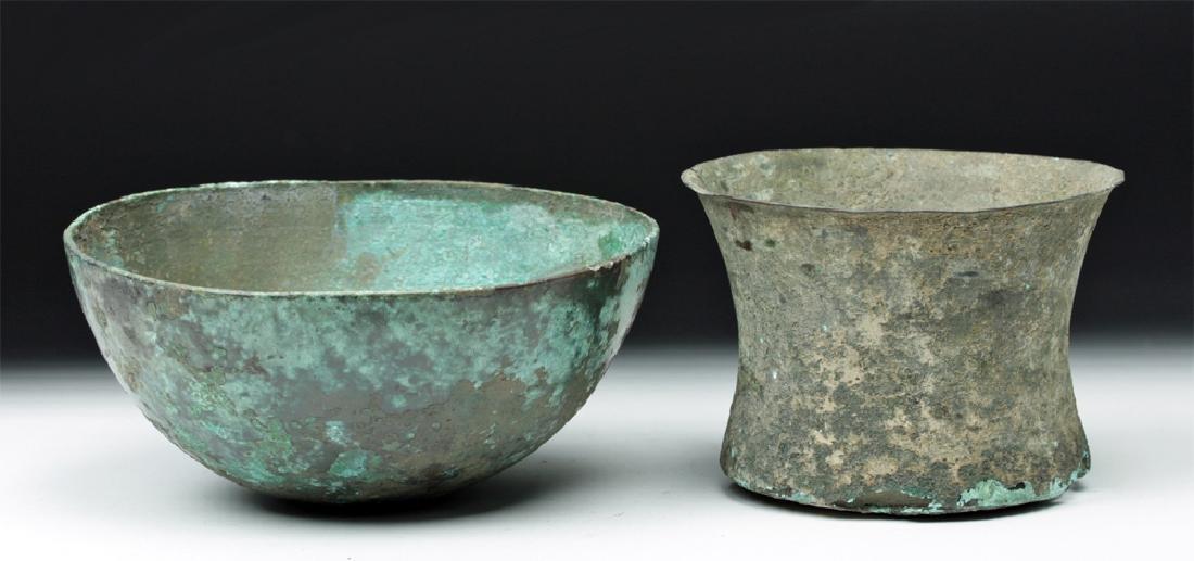 Lot of 2 Luristan Bronze Vessels, ex-Piscopo
