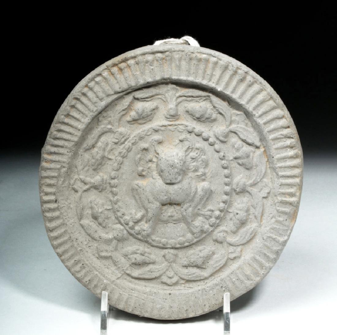 Chinese Ming Dynasty Terracotta Roof Tile Cap - Pixiu
