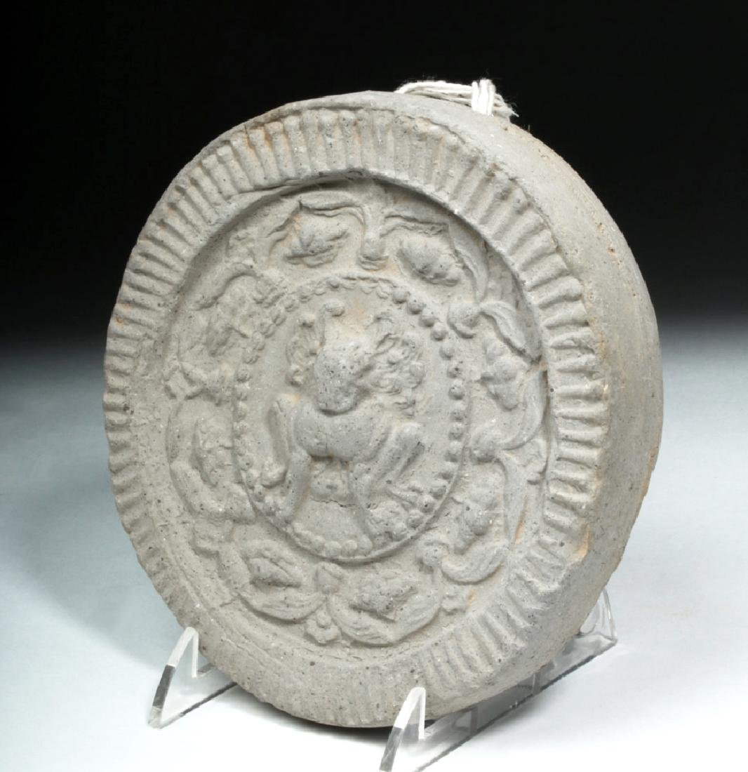 Chinese Ming Dynasty Terracotta Roof Tile Cap - Pixiu - 2