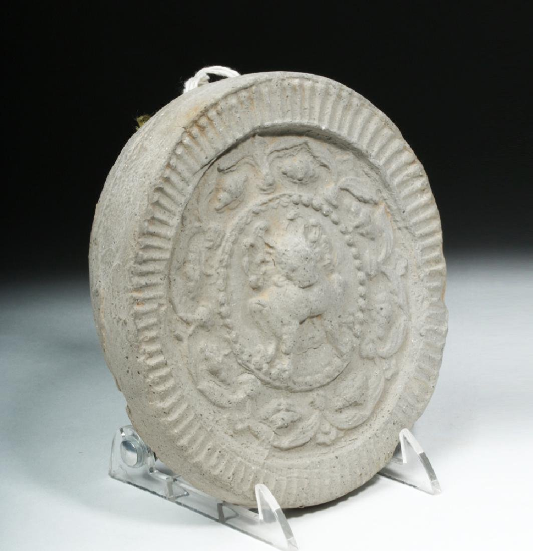 Chinese Ming Dynasty Terracotta Roof Tile Cap - Pixiu - 3