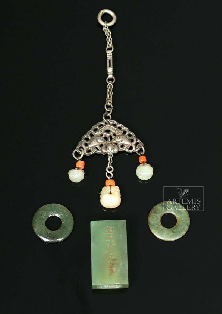 Lot of 4 Chinese Qing / Republic Jade Items