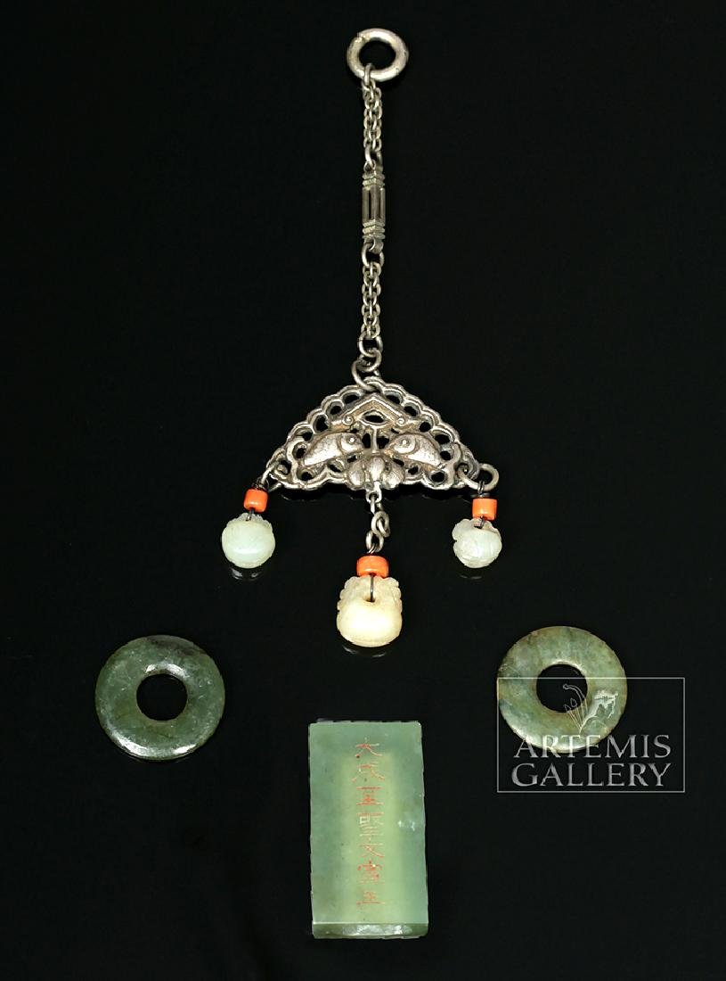 Lot of 4 Chinese Qing / Republic Jade Items - 2