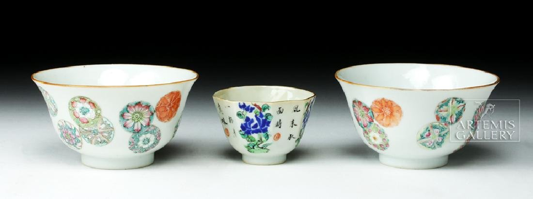 Trio of 19th C. Chinese Floral Porcelain Cups