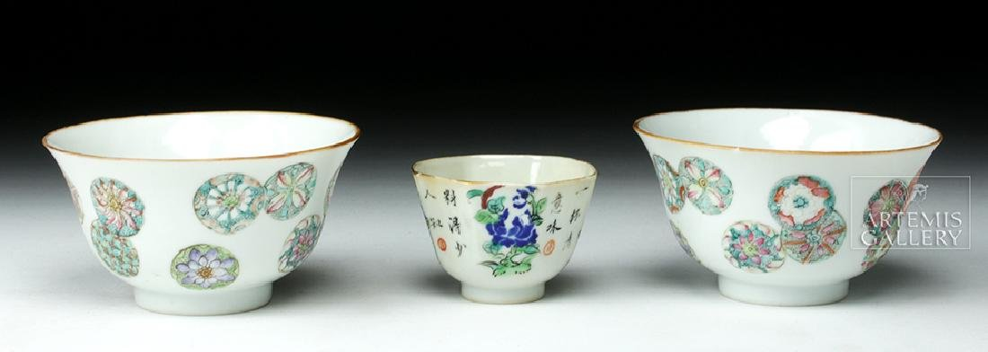 Trio of 19th C. Chinese Floral Porcelain Cups - 2