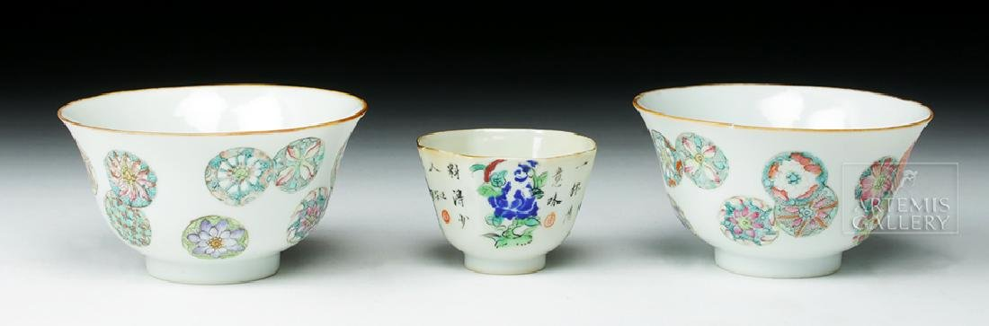Trio of 19th C. Chinese Floral Porcelain Cups - 3
