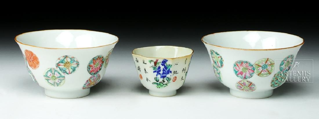 Trio of 19th C. Chinese Floral Porcelain Cups - 4