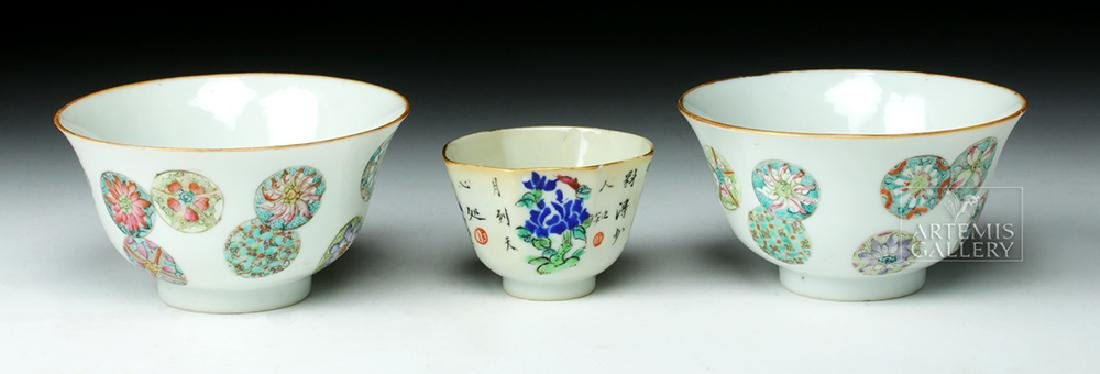 Trio of 19th C. Chinese Floral Porcelain Cups - 5