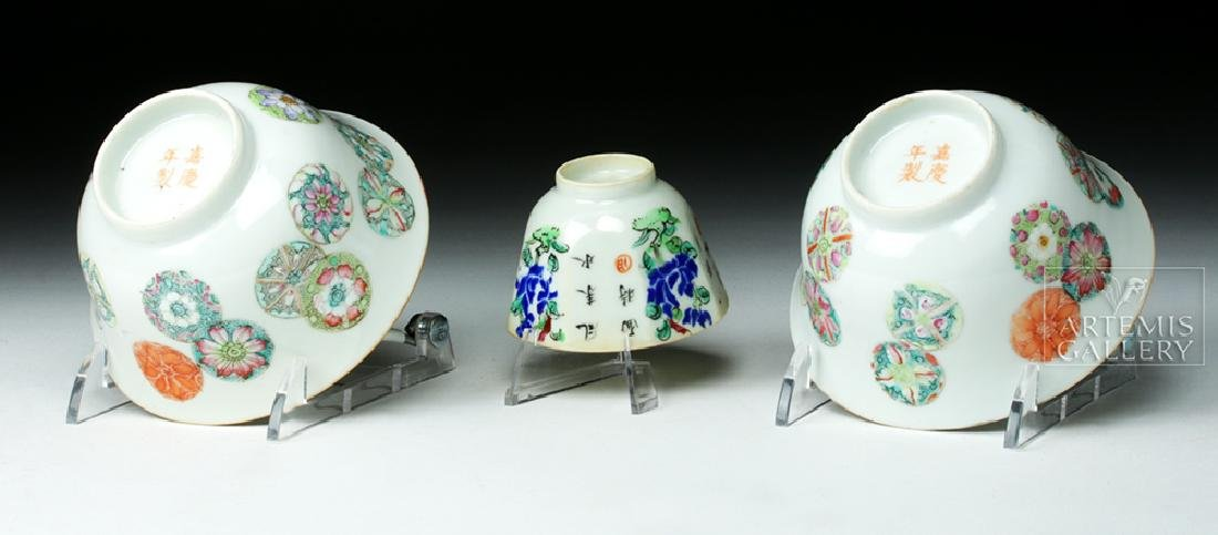 Trio of 19th C. Chinese Floral Porcelain Cups - 7