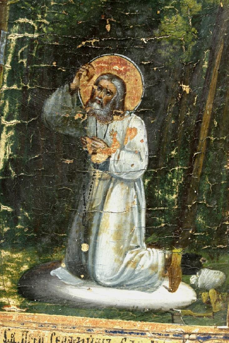 19th C. Near Mini Russian Icon - St. Seraphim of Sarov - 3