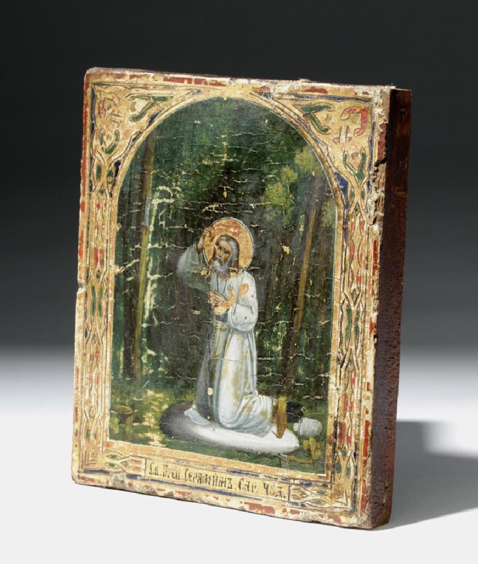 19th C. Near Mini Russian Icon - St. Seraphim of Sarov - 4