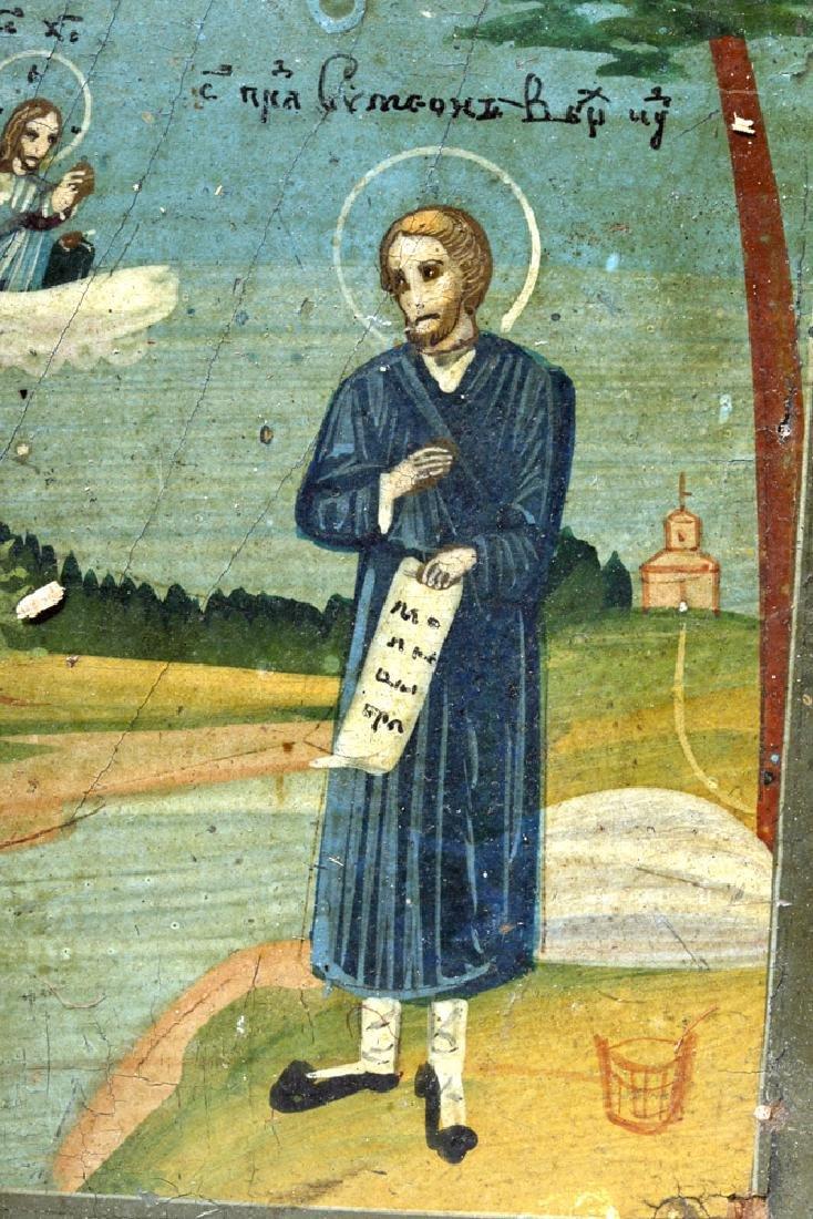 19th C. Russian Icon of Simeon Verkhoturskii - 2
