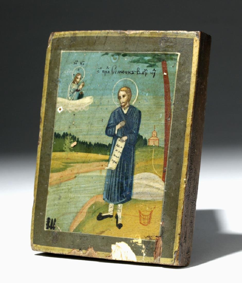 19th C. Russian Icon of Simeon Verkhoturskii - 5