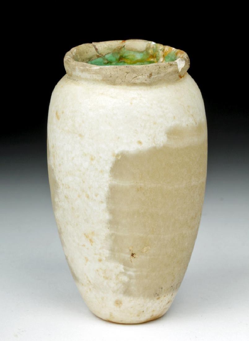 Egyptian Middle Kingdom Alabaster Jar