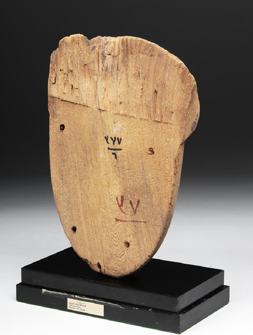 Egyptian Sarcophagus Mask - 2600+ years old - 4