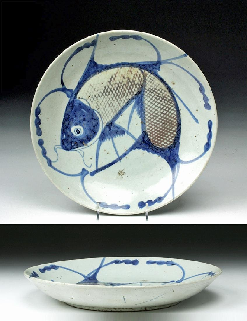 Chinese Qing Dynasty Porcelain Fish Plate