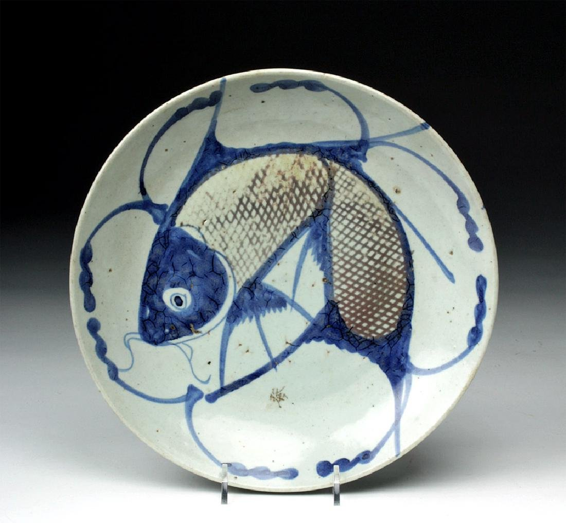 Chinese Qing Dynasty Porcelain Fish Plate - 4