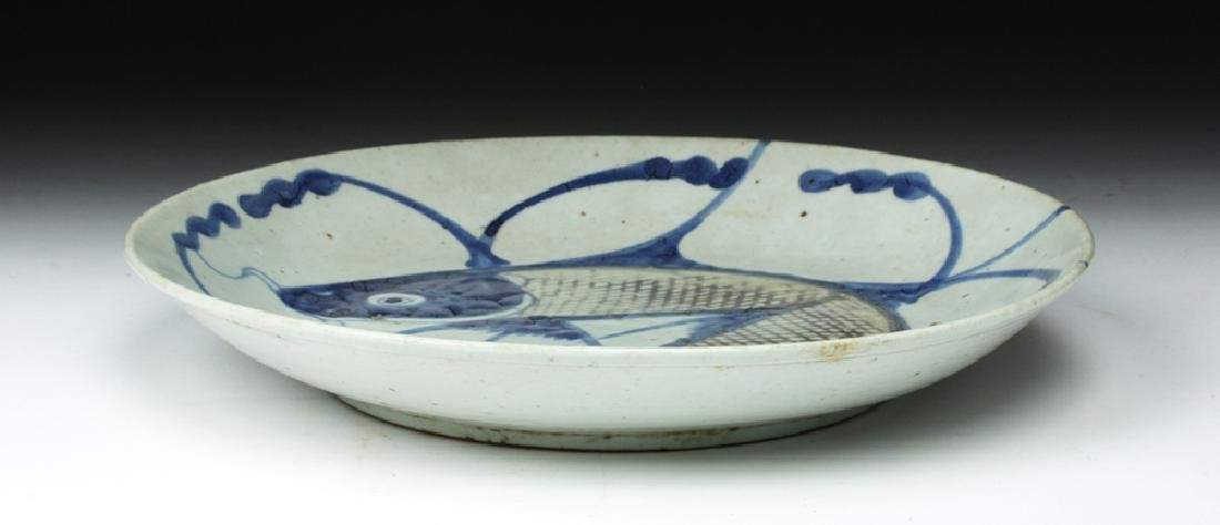 Chinese Qing Dynasty Porcelain Fish Plate - 6
