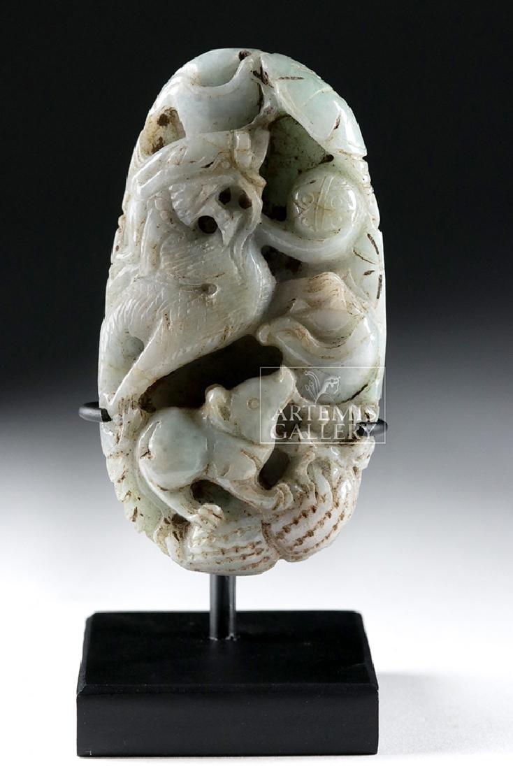 Chinese Qing Dynasty Jade Carving - Rat, Dragon, Cat - 2