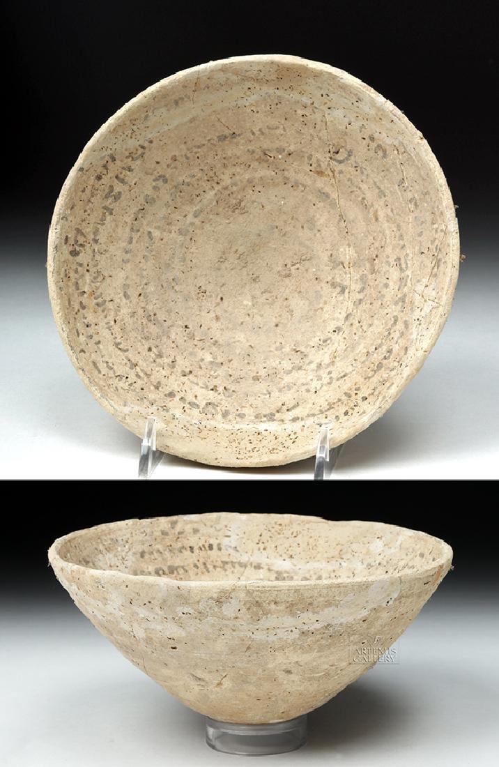 Ancient Aramaic Pottery Devil Trap Bowl