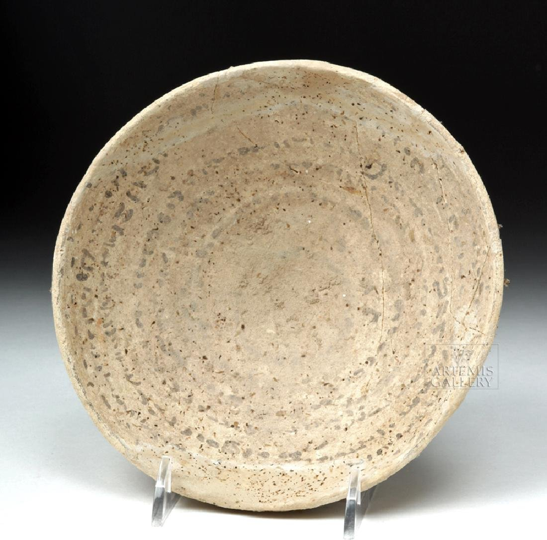 Ancient Aramaic Pottery Devil Trap Bowl - 2