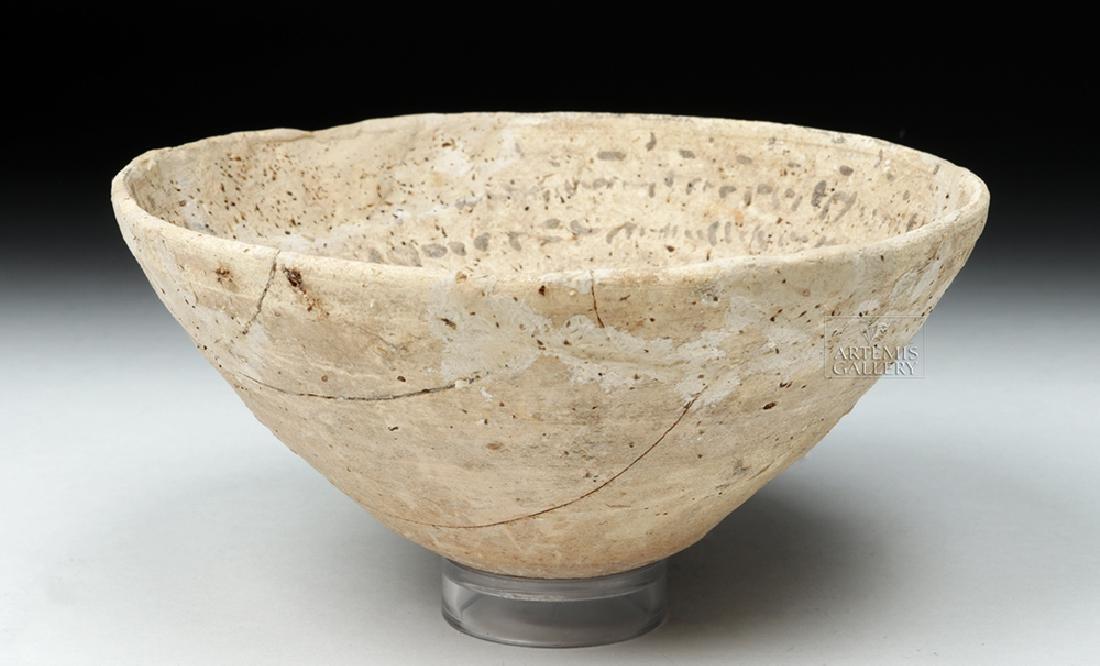 Ancient Aramaic Pottery Devil Trap Bowl - 5