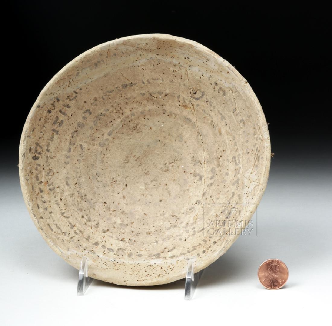 Ancient Aramaic Pottery Devil Trap Bowl - 6