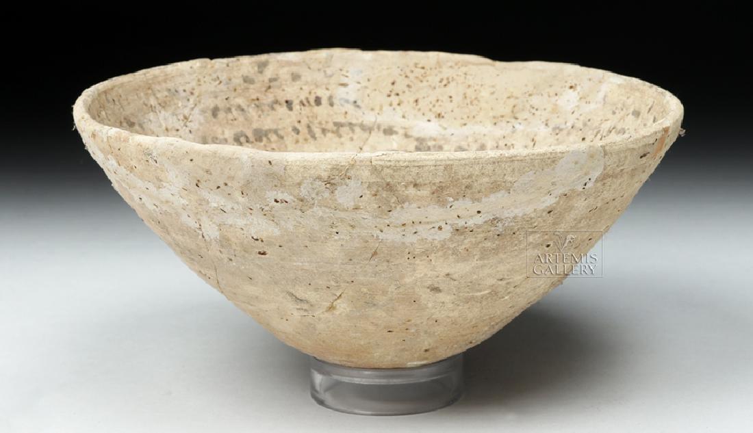 Ancient Aramaic Pottery Devil Trap Bowl - 8