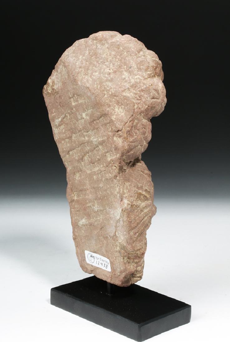 4th C. Indian Gupta Sandstone - Standing Yaksha - 4