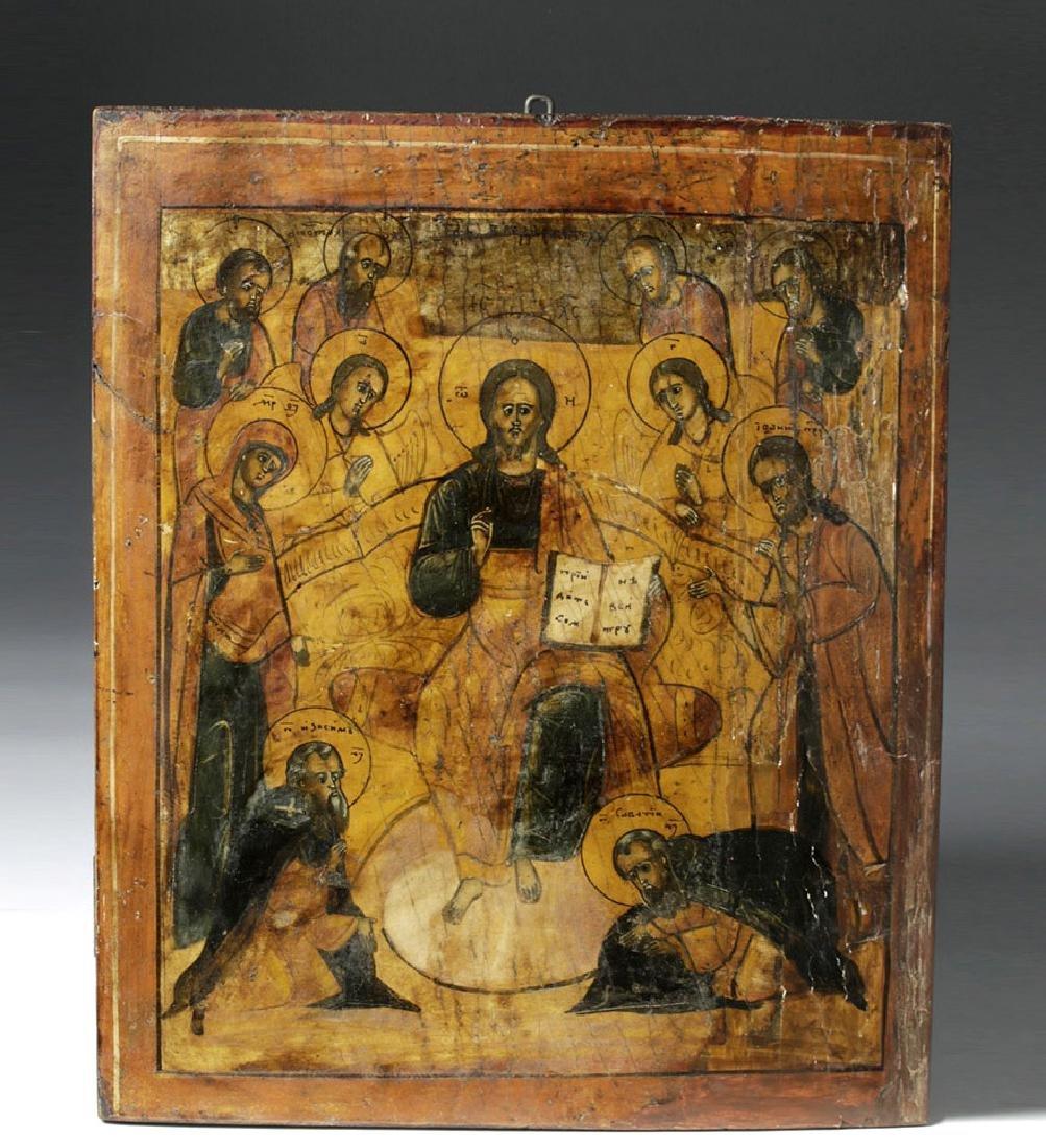 Early 18th C. Greek Icon - Christ Pantokrator