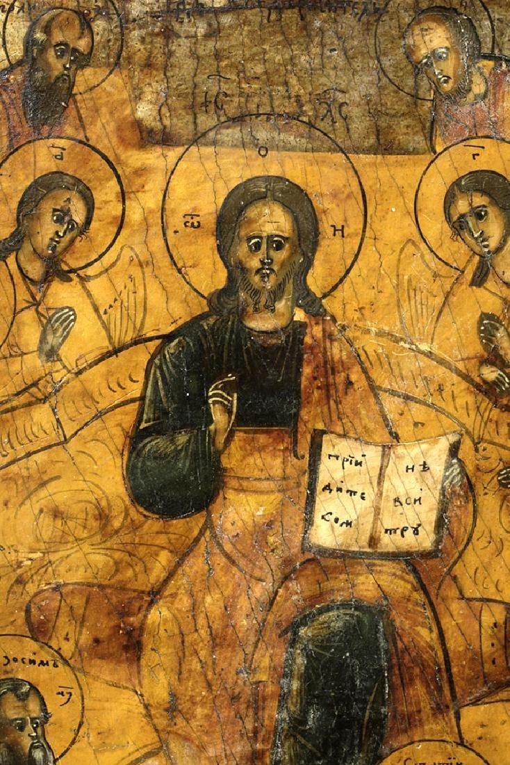 Early 18th C. Greek Icon - Christ Pantokrator - 4