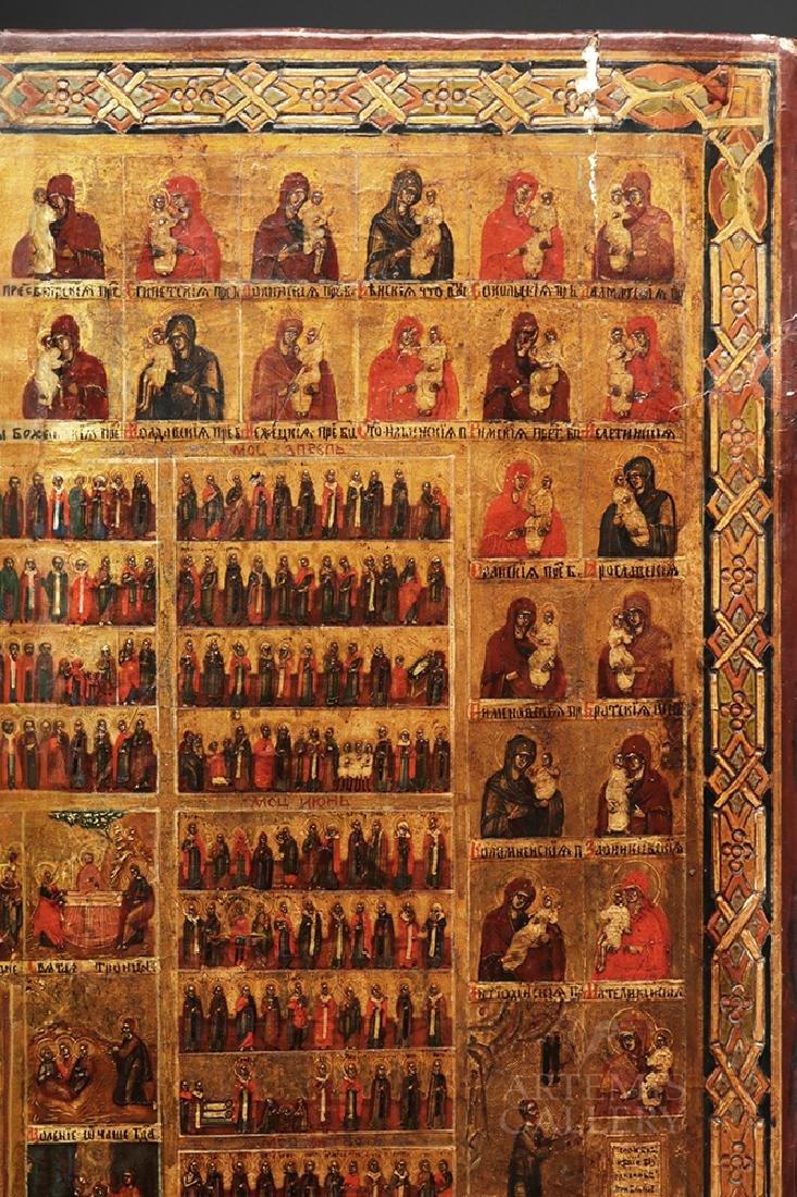 Early 19th C. Russian Minyeia / Calendar Icon - 3
