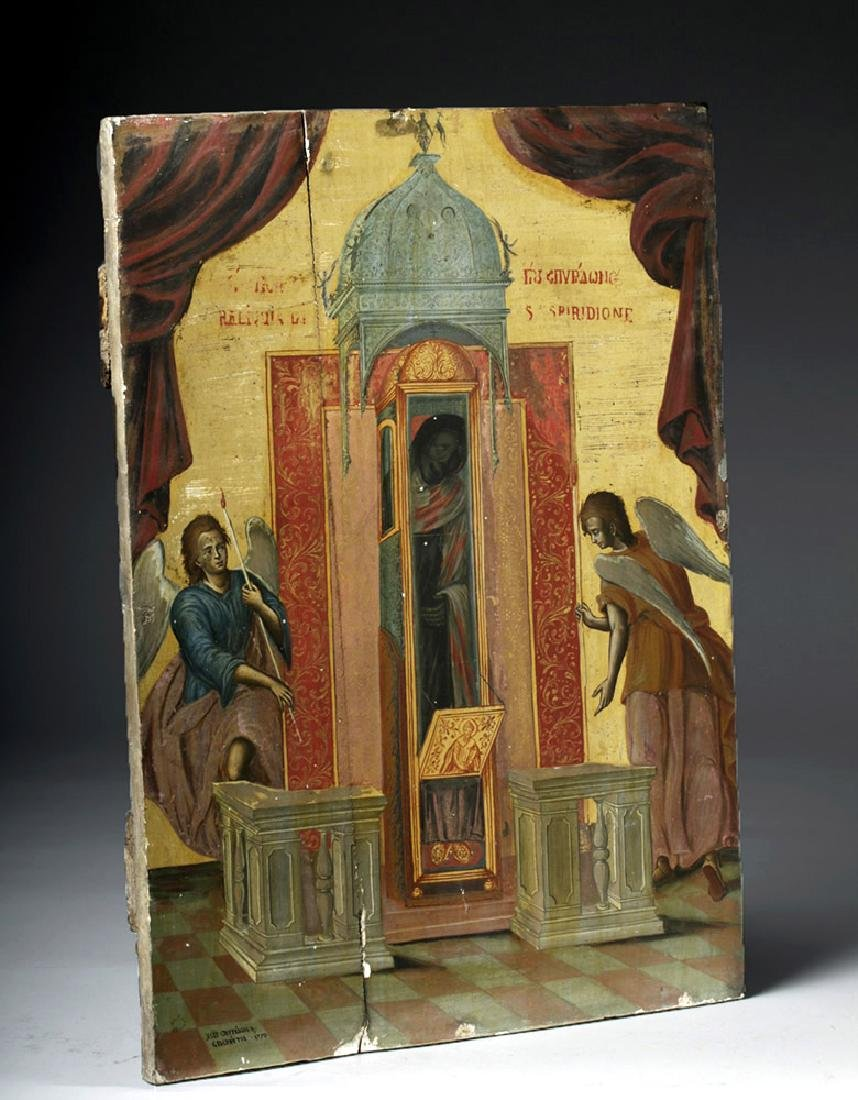 18th C. Greek Wood Icon of St. Spyridon & Sarcophagus - 7