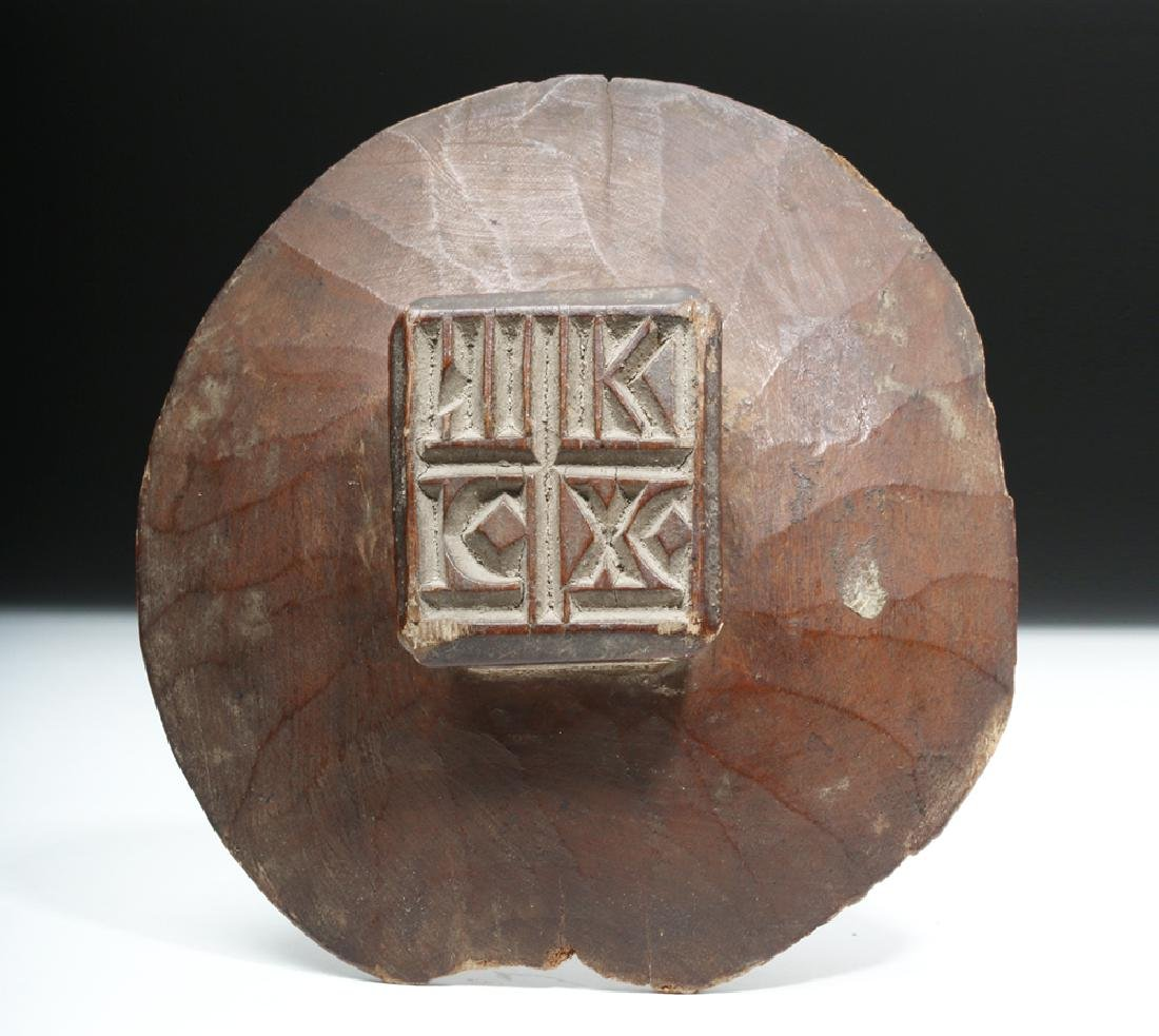 19th C. Greek Orthodox Wood Bread Stamp - 3