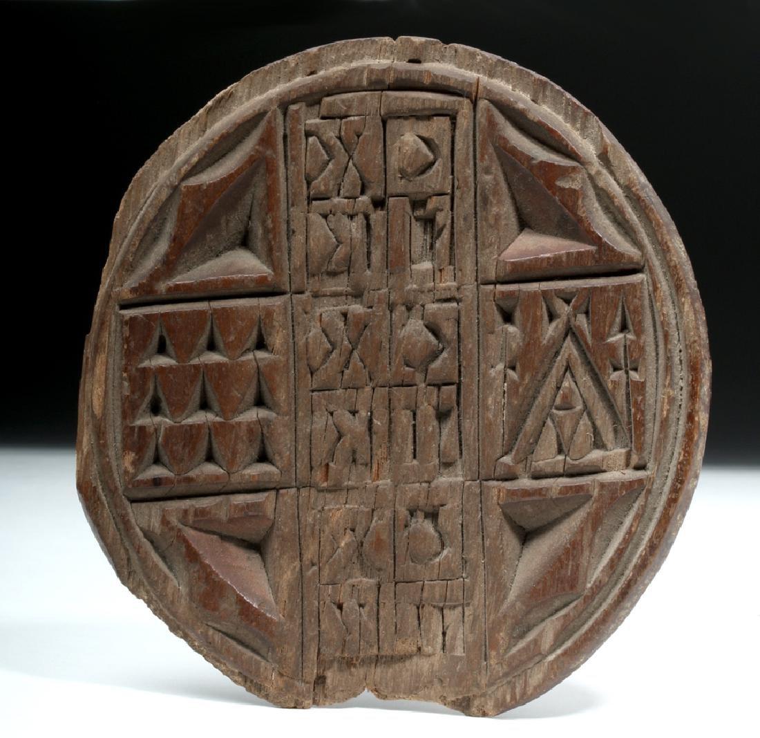 19th C. Greek Orthodox Wood Bread Stamp - 5